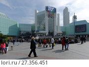 Купить «Shopping mall Istanbul Cevahir», фото № 27356451, снято 23 марта 2014 г. (c) Stockphoto / Фотобанк Лори