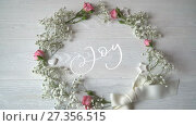 Купить «Joy Vintage Written animation word on round wreath with branch on white wooden background. Calligraphy and lettering flourish elements for Valentines Day wedding or other holidays», видеоролик № 27356515, снято 6 января 2018 г. (c) Happy Letters / Фотобанк Лори