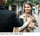 Купить «Asian man chasing smiling girl», фото № 27358127, снято 20 марта 2018 г. (c) Яков Филимонов / Фотобанк Лори