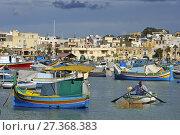 Купить «Harbour of Marsaxlokk, Malta, Mediterranean Sea, Southern Europe.», фото № 27368383, снято 16 ноября 2017 г. (c) age Fotostock / Фотобанк Лори