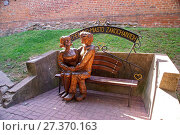 Купить «Bench in love in town Culm, Kuyavian-Pomeranian voivodeship, Poland. Bench in love with Culm is a charming and obligatory place to visit in this city....», фото № 27370163, снято 21 июля 2019 г. (c) age Fotostock / Фотобанк Лори