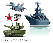Set of cartoon military equipment. Стоковая иллюстрация, иллюстратор Александр Володин / Фотобанк Лори