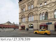 Купить «Москва, жёлтое такси у ГУМа с видом на Красную площадь», эксклюзивное фото № 27378599, снято 25 марта 2017 г. (c) Дмитрий Неумоин / Фотобанк Лори