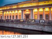 Вид на Русский музей (корпус Бенуа) и канал Грибоедова. Санкт-Петербург (2017 год). Редакционное фото, фотограф Румянцева Наталия / Фотобанк Лори