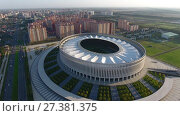 Купить «Стадион Краснодар. Вид сверху», видеоролик № 27381375, снято 18 июня 2019 г. (c) kinocopter / Фотобанк Лори