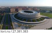 Купить «Стадион Краснодар. Съёмка с дрона», видеоролик № 27381383, снято 18 июня 2019 г. (c) kinocopter / Фотобанк Лори