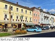 Купить «Центральная улица в городе Гмюнд-ин-Кернтен (Gmuend in Kaernten). Каринтия, Австрия», фото № 27388747, снято 10 октября 2017 г. (c) Bala-Kate / Фотобанк Лори
