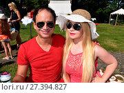 Купить «Celebrities at Red Party at Schwedenpavillon at Grosser Wannsee. Featuring: Raffaello Kramm, Nadine Trompka Where: Berlin, Germany When: 10 Jul 2016 Credit: AEDT/WENN.com», фото № 27394827, снято 10 июля 2016 г. (c) age Fotostock / Фотобанк Лори