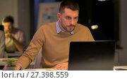 Купить «office workers with laptop working at night», видеоролик № 27398559, снято 14 декабря 2017 г. (c) Syda Productions / Фотобанк Лори