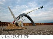 Купить «Мемориал «Защитникам неба Отечества». Город Тула», фото № 27411179, снято 1 сентября 2017 г. (c) Pukhov K / Фотобанк Лори