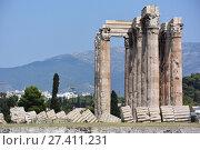 Храм Зевса в Афинах (2015 год). Стоковое фото, фотограф Скалдина Мария / Фотобанк Лори