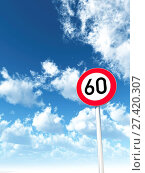 Купить «Verkehrsschild höchstgeschwindigkeit sechzig - 3d illustration», фото № 27420307, снято 20 января 2018 г. (c) easy Fotostock / Фотобанк Лори