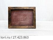 Купить «Школьная доска без надписи», фото № 27423863, снято 20 января 2018 г. (c) Наталья Осипова / Фотобанк Лори