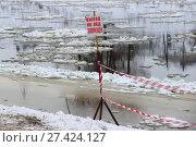 Купить «Выход на лёд запрещён — табличка крупным планом у реки на фоне льда и снега зимой», фото № 27424127, снято 19 января 2018 г. (c) Илья Илмарин / Фотобанк Лори