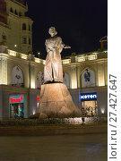 Купить «Памятник поэту Низами Ганжеви. Баку. Азербайджан», фото № 27427647, снято 27 сентября 2016 г. (c) Евгений Ткачёв / Фотобанк Лори