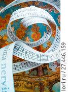 Купить «Austria, Salzburg, A musical score in helical form in a hall of the Hellbrun palace», фото № 27446159, снято 3 августа 2016 г. (c) age Fotostock / Фотобанк Лори