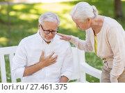 Купить «senior man feeling sick at summer park», фото № 27461375, снято 16 июля 2017 г. (c) Syda Productions / Фотобанк Лори