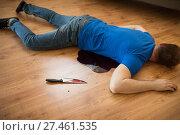 Купить «dead man body lying on floor at crime scene», фото № 27461535, снято 5 мая 2017 г. (c) Syda Productions / Фотобанк Лори