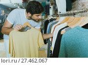 man buyer choosing yellow shirt. Стоковое фото, фотограф Яков Филимонов / Фотобанк Лори