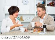 Man and woman drinking coffee. Стоковое фото, фотограф Яков Филимонов / Фотобанк Лори