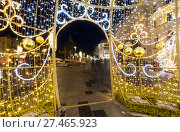 Купить «Christmas (New Year holidays) decoration Lubyanskaya (Lubyanka) Square in the evening, Moscow, Russia», фото № 27465923, снято 9 января 2018 г. (c) Владимир Журавлев / Фотобанк Лори