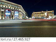 Купить «Christmas (New Year holidays) decoration Lubyanskaya (Lubyanka) Square in the evening, Moscow, Russia», фото № 27465927, снято 9 января 2018 г. (c) Владимир Журавлев / Фотобанк Лори