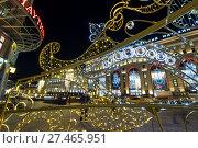 Купить «Christmas (New Year holidays) decoration Lubyanskaya (Lubyanka) Square in the evening, Moscow, Russia», фото № 27465951, снято 9 января 2018 г. (c) Владимир Журавлев / Фотобанк Лори