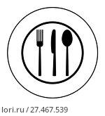 Купить «Fork, knife and spoon on plate background», иллюстрация № 27467539 (c) Сергей Лаврентьев / Фотобанк Лори