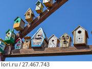 Купить «Birdhouses, houses for birds», фото № 27467743, снято 26 сентября 2015 г. (c) Леонид Еремейчук / Фотобанк Лори