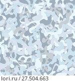 Купить «Seamless snow camouflage», иллюстрация № 27504663 (c) Сергей Лаврентьев / Фотобанк Лори