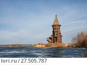 Купить «Assumption Church in Kondopoga in the early spring. View from Lake Onega. Karelia, Russia», фото № 27505787, снято 5 мая 2013 г. (c) Юлия Бабкина / Фотобанк Лори
