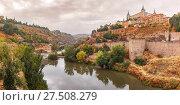 Купить «Alcazar in Toledo, Castilla La Mancha, Spain», фото № 27508279, снято 28 марта 2020 г. (c) Коваленкова Ольга / Фотобанк Лори