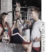 Купить «Female and male clubbing with cocktail in the club on party», фото № 27521747, снято 28 августа 2017 г. (c) Яков Филимонов / Фотобанк Лори