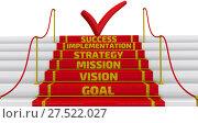 Купить «Goal, vision, mission, strategy, implementation, success. The inscription on the steps», иллюстрация № 27522027 (c) WalDeMarus / Фотобанк Лори