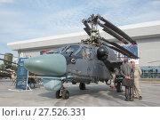 Новый российский корабельный вертолет Ка-52К (по кодификации НАТО Hokum B) на Международном военно-техническом форуме Армия-2017, вид слева-спереди. Редакционное фото, фотограф Малышев Андрей / Фотобанк Лори