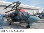Купить «Новый российский корабельный вертолет Ка-52К (по кодификации НАТО Hokum B) на Международном военно-техническом форуме Армия-2017, вид справа», фото № 27526343, снято 22 августа 2017 г. (c) Малышев Андрей / Фотобанк Лори