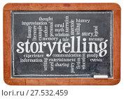 Купить «Storytelling word cloud», фото № 27532459, снято 20 ноября 2018 г. (c) easy Fotostock / Фотобанк Лори