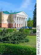 Областная филармония, Витебск, Беларусь (2017 год). Редакционное фото, фотограф Ольга Коцюба / Фотобанк Лори