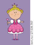 Pink princess with hearts on a lilac background - illustration. Стоковая иллюстрация, иллюстратор Анастасия Кононенко / Фотобанк Лори