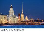 Купить «Вечерний Петербург», фото № 27540639, снято 31 января 2018 г. (c) Юлия Бабкина / Фотобанк Лори