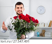 Купить «Young man ready to present flowers to woman», фото № 27547491, снято 5 марта 2017 г. (c) Яков Филимонов / Фотобанк Лори