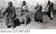 """Купить «16.01.1944. Советские партизаны ведут """"языка"""" в штаб», фото № 27547631, снято 21 января 2020 г. (c) Retro / Фотобанк Лори"""