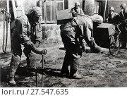 27.07.1939. Учения советской авиации по отражению химической атаки. Владивосток. Редакционное фото, фотограф Retro / Фотобанк Лори