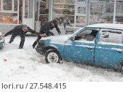Купить «Балашиха, двое мужчин выталкивают автомобиль из сугроба», эксклюзивное фото № 27548415, снято 4 февраля 2018 г. (c) Дмитрий Неумоин / Фотобанк Лори