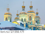 Купить «Никольский собор. Санкт-Петербург», эксклюзивное фото № 27550171, снято 4 февраля 2018 г. (c) Александр Щепин / Фотобанк Лори