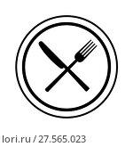 Купить «Fork and knife on plate background», иллюстрация № 27565023 (c) Сергей Лаврентьев / Фотобанк Лори