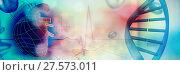 Купить «Composite image of illustrative image of a blue colored heart», фото № 27573011, снято 16 октября 2018 г. (c) Wavebreak Media / Фотобанк Лори