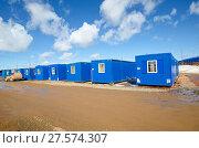Купить «Модульные здания в вахтовом поселке», фото № 27574307, снято 10 апреля 2015 г. (c) Яковлев Сергей / Фотобанк Лори