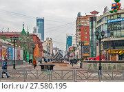 Пешеходная улица Вайнера. Екатеринбург (2018 год). Редакционное фото, фотограф Сергей Афанасьев / Фотобанк Лори