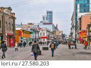 Купить «Пешеходная улица Вайнера. Екатеринбург», фото № 27580203, снято 5 февраля 2018 г. (c) Сергей Афанасьев / Фотобанк Лори